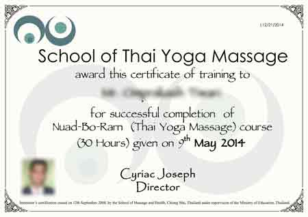Sample Thai Massage certification